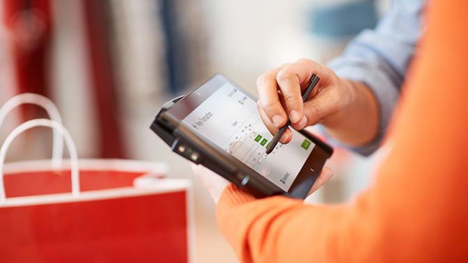 compra-online-movil.jpg